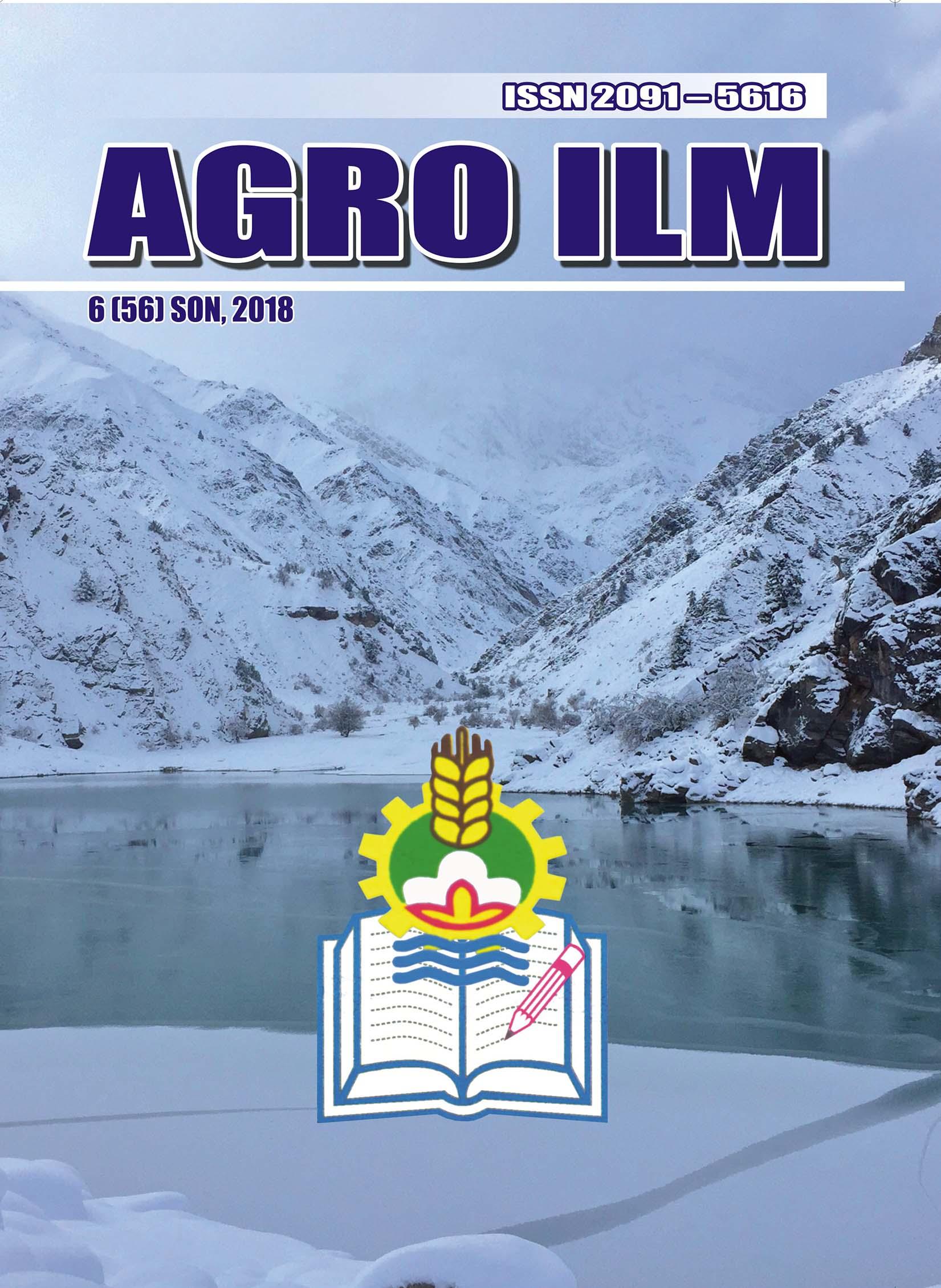 «Agro ilm» 2018 йил 6-ИЛОВА (56)